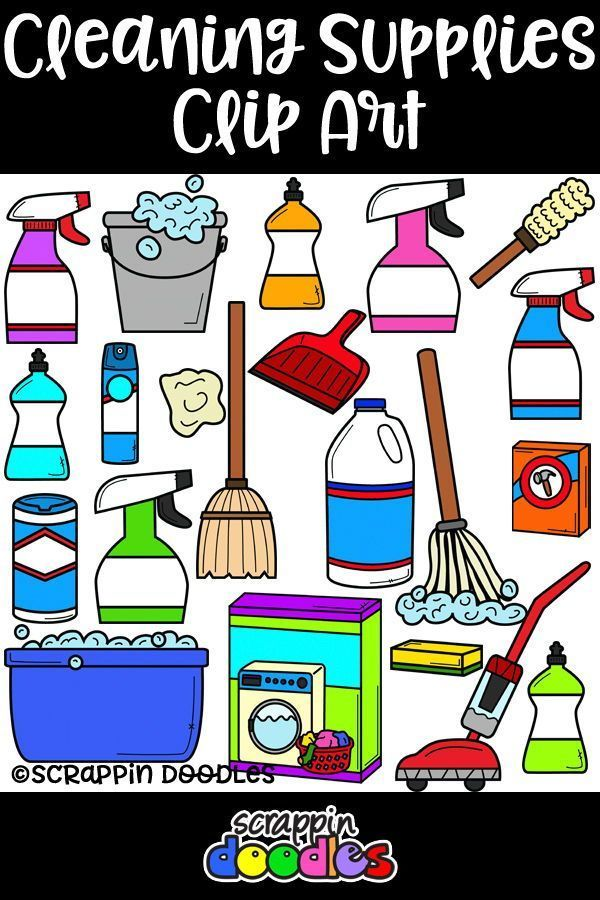 Cleaning Supplies Clipart In 2020 Clip Art Cleaning Supplies