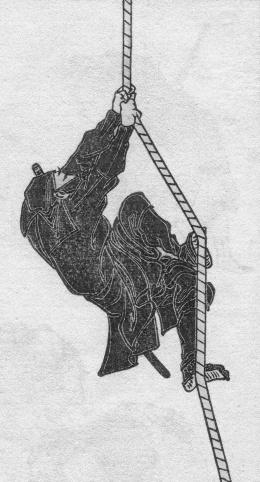 Print by Katsushika Hokusai Depicts a Ninja in Training (Article with 10 Pics: Ninja History 101)