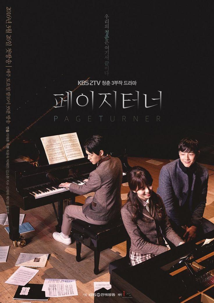 Page Turner (Korean Drama 2016)