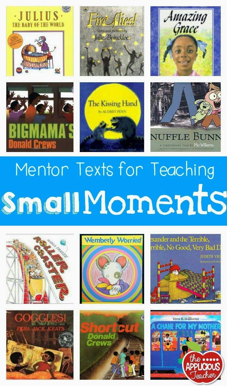 Personal essay mentor texts