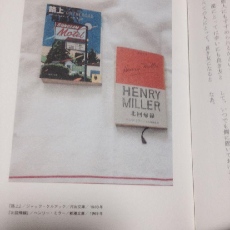 『路上』ON THE ROAD ジャック・ケルアック 『北回帰線』 ヘンリー・ミラー