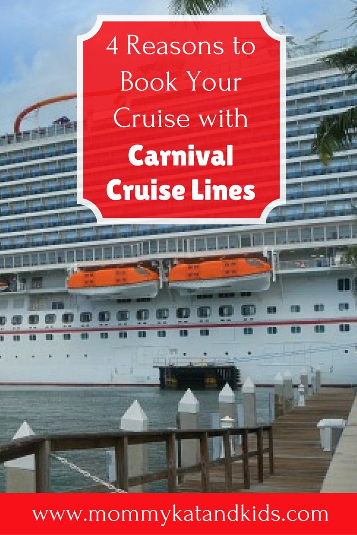 Our trip with Carnival Cruise Lines made us wonder why we had never done it before. There were so many pros to booking a cruise with them, especially for family travel. See what our top 4 reasons to book a cruise with Carnival Cruise Lines are. I bet you didn't think about the first one. Don't forget to save this to your travel board.