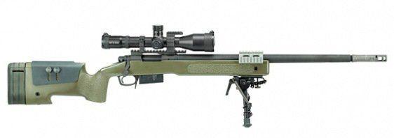 The M40A5 Sniper Rifle!