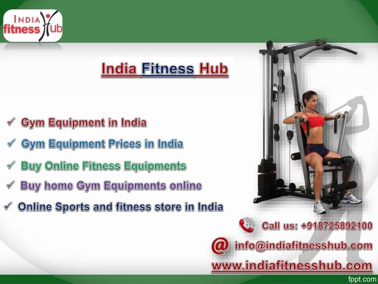 Get wellness equipments online at best prices