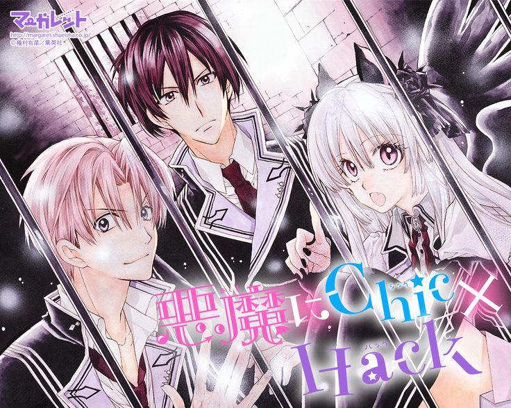 El Manga Akuma ni Chic×Hack de Arina Tanemura finalizará el 5 de octubre.