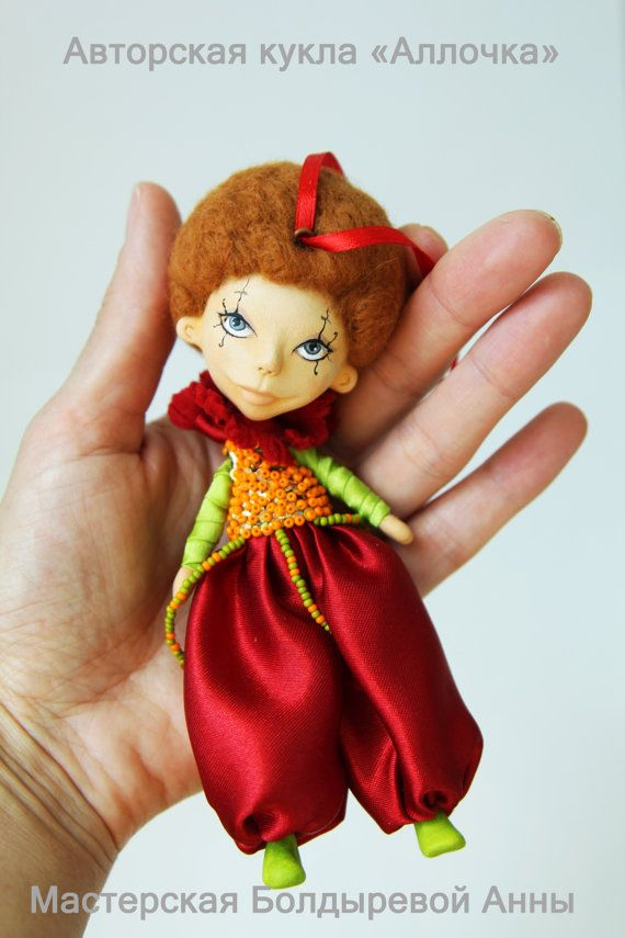 Check out this item in my Etsy shop https://www.etsy.com/it/listing/260856727/ooak-art-doll-alla