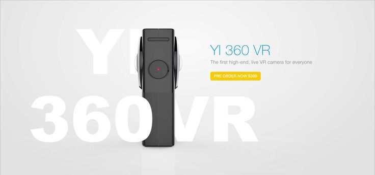 YI 360 VR Camera | YI Technology
