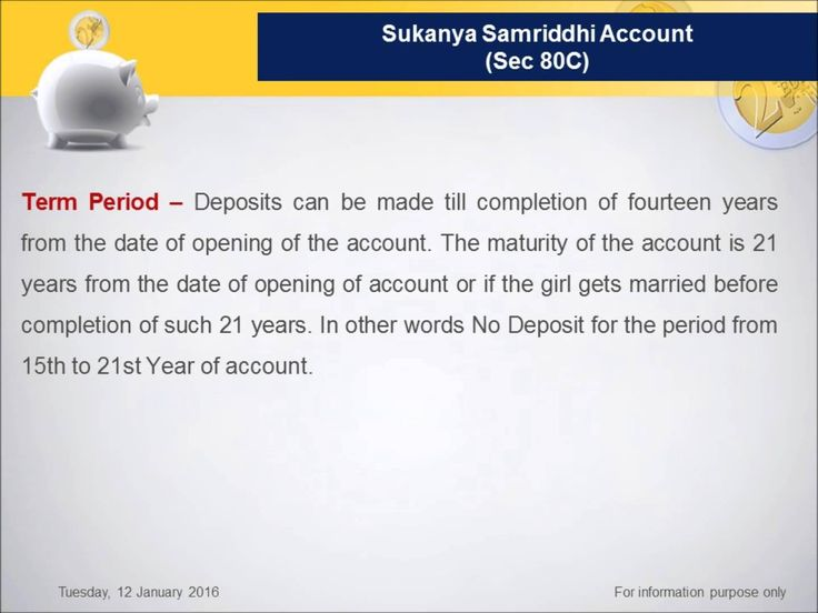 National Saving Certificates (NSC) (How to save Tax? Part-4 - copy term deposit certificate
