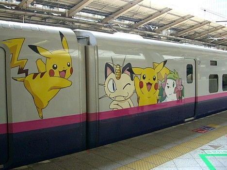 [Decorated train] :: Pokemon on Tohoku Shinkansen.