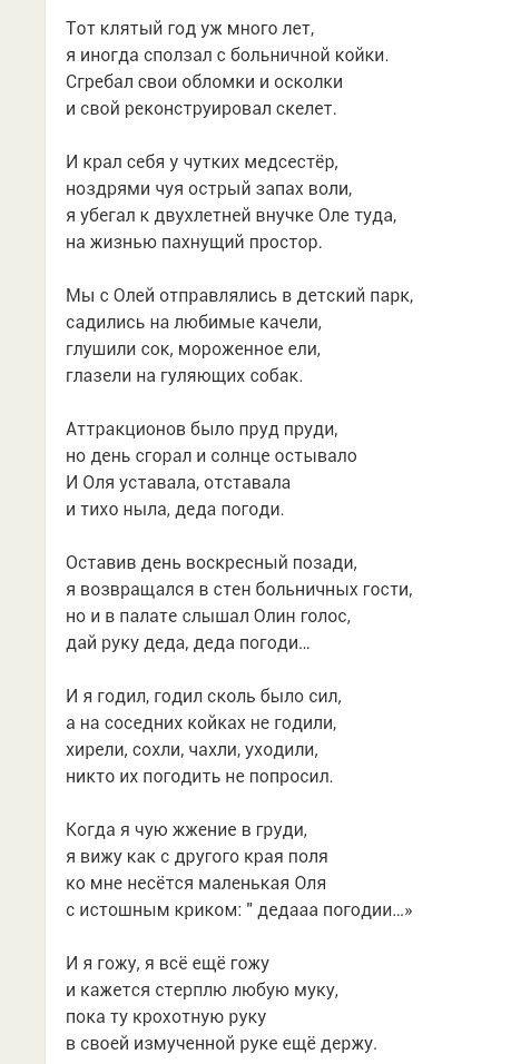 Л.Филатов