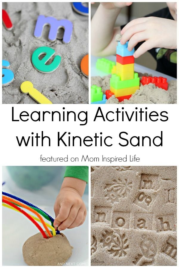 Kinetic sand learning activities for kids. Lots of ideas for what to do with kinetic sand.