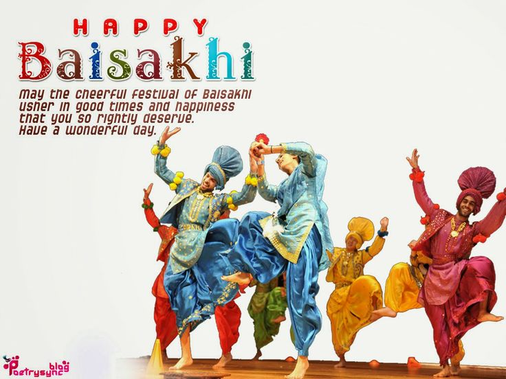 Happy Baisakhi Wishes eCard with SMS Message