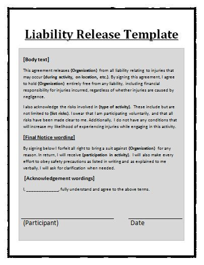 Legal liability waiver form