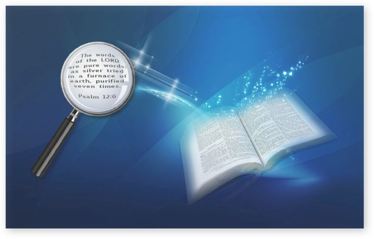 King James Pure Bible Search App.