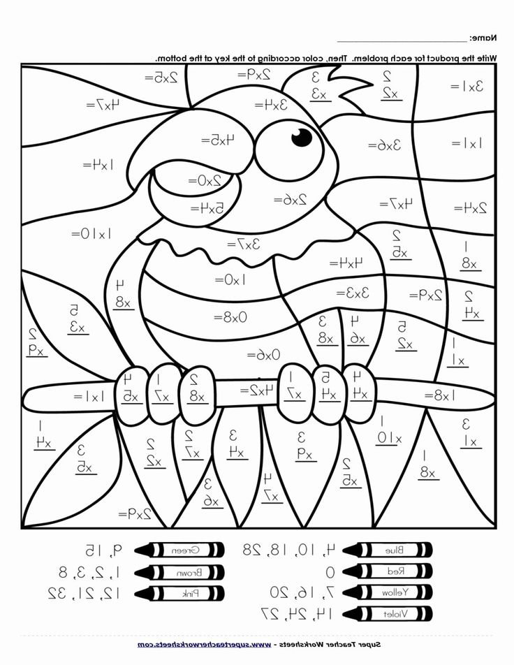 Thanksgiving Math Coloring Pages in 2020 Math coloring