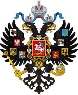 het familie wapen van de familie Romanov. dit wapen staat al heel lang voor deze familie.