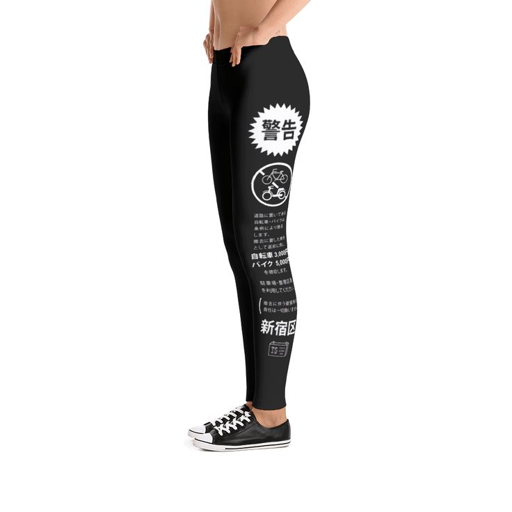 Bicycle Warning Tag - Product Designs - Leggings
