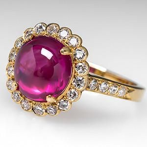 Star Ruby Engagement Ring w/ Diamond Halo 14K Gold