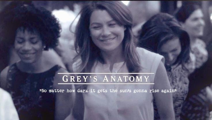 """No matter how dark it gets the sun's gonna rise again"" grey's anatomy season 11 episode 24 finale ❤️.... I am finished with GA!  Losing DEREK was too much!  Enough!!!"