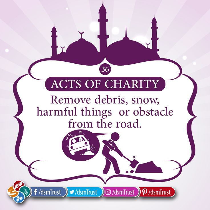 Acts of Charity | 36 Say something nice to someone, as a good word is also charity. -- DONATE NOW for Darussalam Trust's Health, Educational, Food & Social Welfare Projects • Account Title: Darussalam Trust • Account No. 0835 9211 4100 3997 • IBAN: PK61 MUCB 0835 9211 4100 3997 • BANK: MCB Bank LTD. Session Court Branch (1317)   #DarussalamTrust #Charity #RemoveObstacle