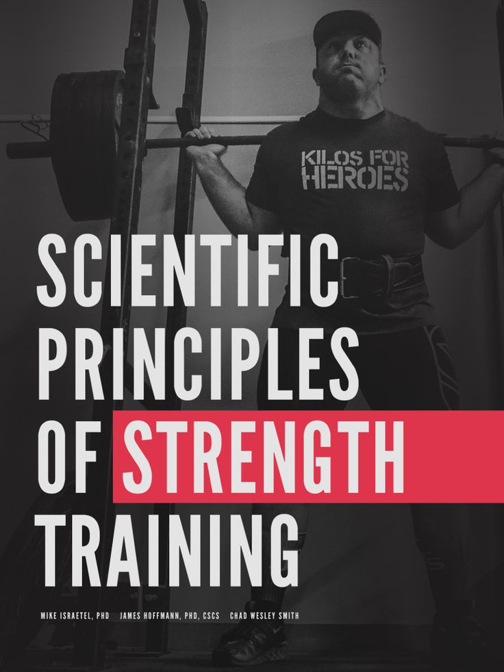 """Want to learn the scientific principles behind program design so you can take control of your training and get better results than ever before?  Pick up a copy of """"Scientific Principles of Strength Training"""" by Dr. Mike Israetel, Dr. James Hoffmann, and Chad Wesley Smith.  Click on the picture to get your copy."""