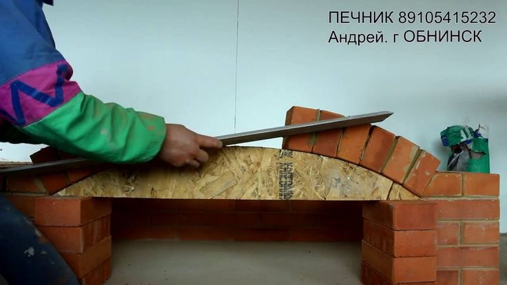 Обнинск.Барбекю + казан. Начало работы .1 часть