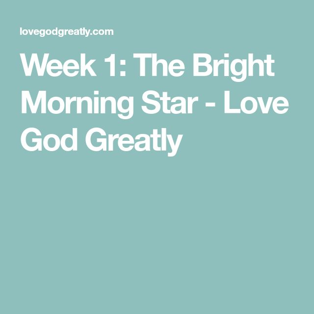 Week 1: The Bright Morning Star - Love God Greatly