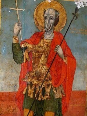 St. Christopher, Bolgaria, X c.