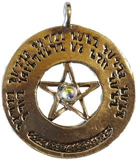 """Abundance is the purpose set for this pendant with pentacle and aurora round stone at center surrounded by a spell all in rune symbols: """"true abundance is now mine"""". Carry your Mystical Pentacle with you to help focus and create abundance and bounty in life. Pewter 1 1/4""""."""
