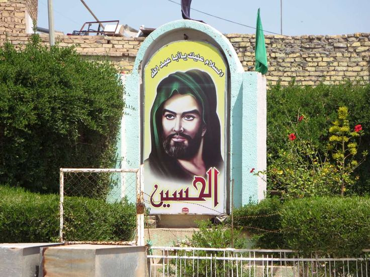 Images of the Shia martyr Imam Hussain are seen all over southern Iraq. In 680 Hussain ibn Ali, a grandson of the Prophet Mohammed, was killed by Umayyad troops in the Battle of Karbala, leading to the Shia-Sunni split.