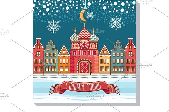 Russian New year greeting card. by Zoya Miller on @creativemarket