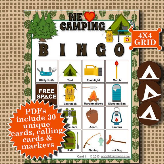 WE LOVE CAMPING 4x4 Bingo Printable PDFs Contain Everything You Need To Play