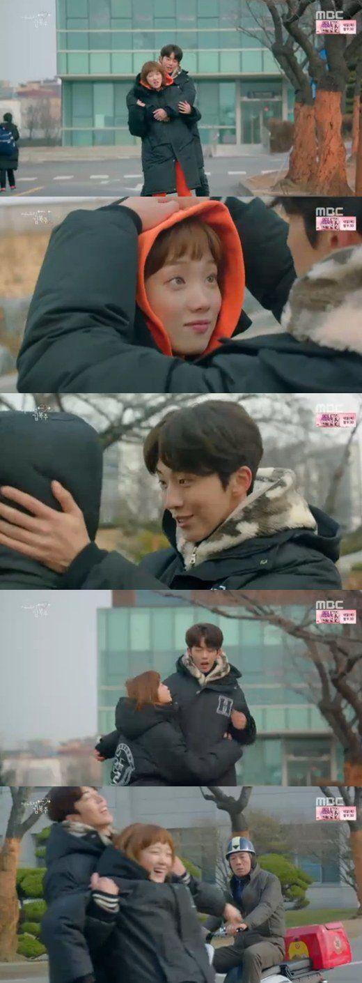 "[Spoiler] ""Weightlifting Fairy Kim Bok-joo"" Lee Seong-kyeong and Nam Joo-hyeok's love quarrels @ HanCinema :: The Korean Movie and Drama Database"
