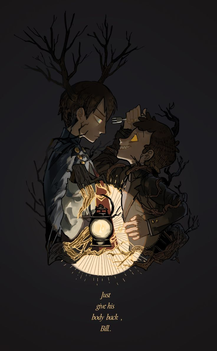 Give his body back 1/2. Bad End Friends. Gravity Falls, Over the Garden Wall (Beast Wirt)