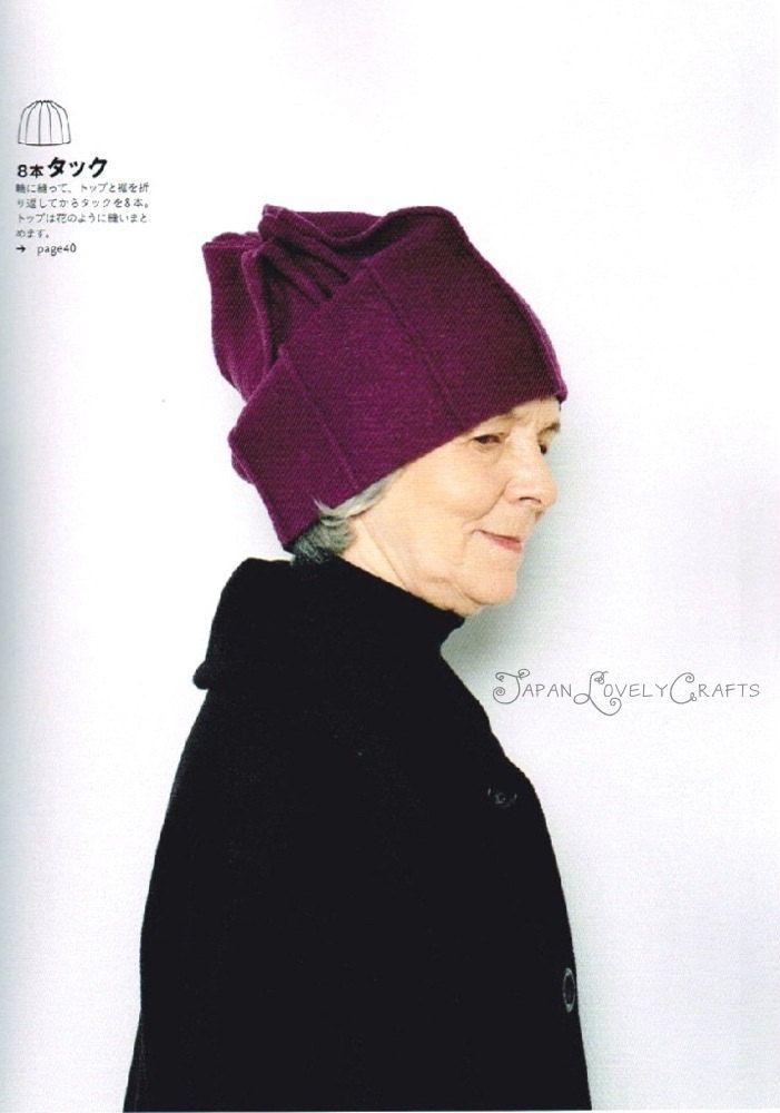 Square Cloth Hat & Beret Japanese Sewing by JapanLovelyCrafts