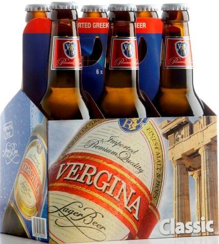 Μπύρα Βεργίνα | #Greek Vergina #Beer