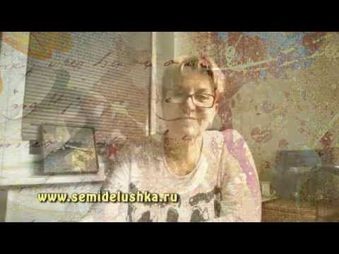 #МК Ольга Ерохина-2 рецепта глизали. Ручная работа - YouTube