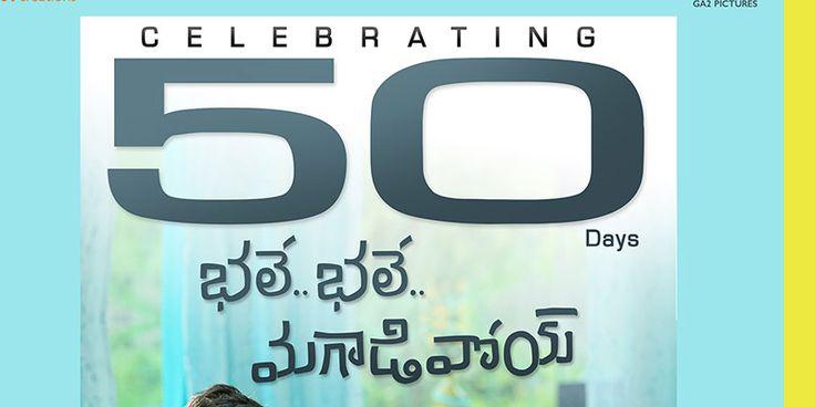 #BBM (#BhaleBhaleMagadivoi) 50 Days Posters