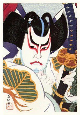 hanga gallery . . . torii gallery: Bando Hikosaburo as Matsuomaru by Natori Shunsen, 1928. Published by Watanabe Shozaburo