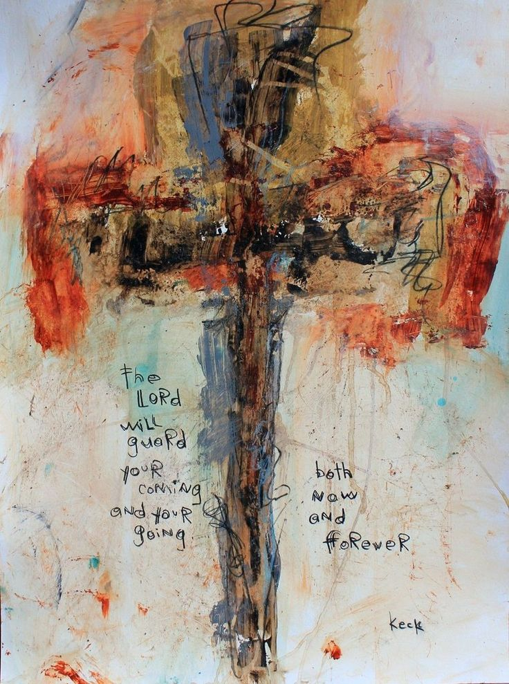 ABSTRACT CROSS ART Canvas Print of Psalm 121:8 #071604
