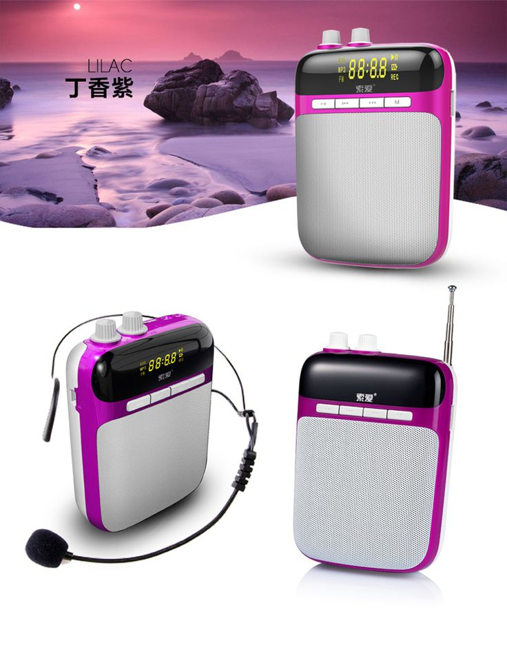Find More Speakers Information about S 318 portable digital microphone loudspeakers portable speaker ,megaphone Mini portable audio speaker,High Quality speaker wire to rca plug adapter,China speaker service Suppliers, Cheap speaker digital from CHINA ESHOP ONLINE on Aliexpress.com