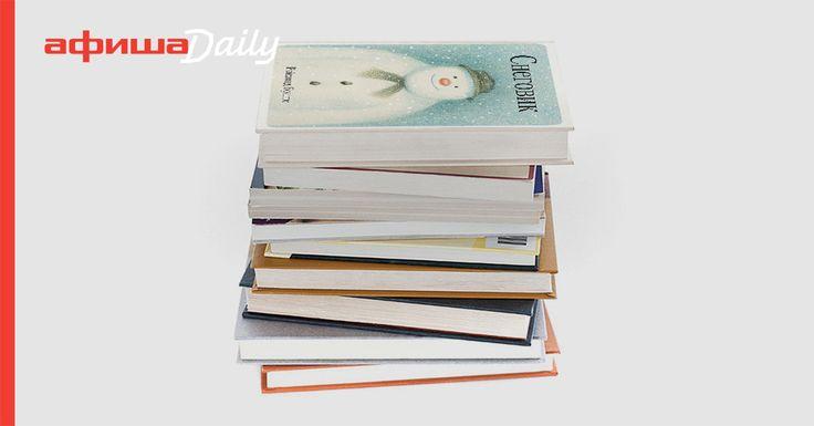 Путеводитель по миру пчел, ночные похождения мальчика и снеговика, академическое переиздание «Приключений Васи Куролесова» и другие книги для детей и их родителей в ежемесячном обзоре Дарьи Варденбург.