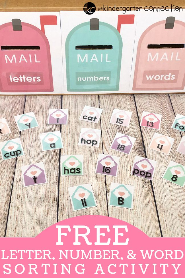 free letter  number  word valentine sorting activity for
