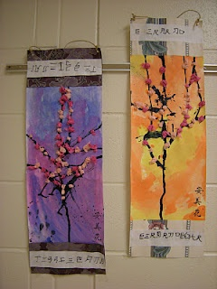 They just used 18 X 24 paper cut in 1/2. Students had to choose two colors next to each other on the color where and used tempera cakes to create a nice wash for their backround. Then watered down black tempera squirted out of eye droppers for the tree branch and tissue paper scrunched for the blossoms!