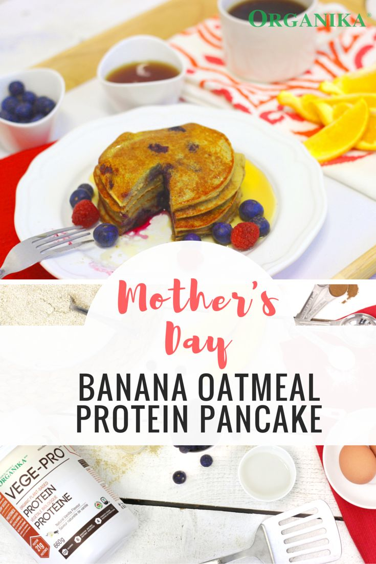 Looking to treat your mother or loved one with breakfast in bed sometime? Feel good about feeding their stomaches with this delicious and easy banana oatmeal pancake packed with a dose of protein! Continue reading for this #healthy #glutenfree #recipe