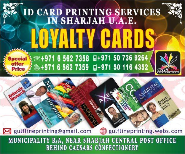 9 best ID card Solutions Dubai, ID Card Printer Sharjah, Photo ID - id card
