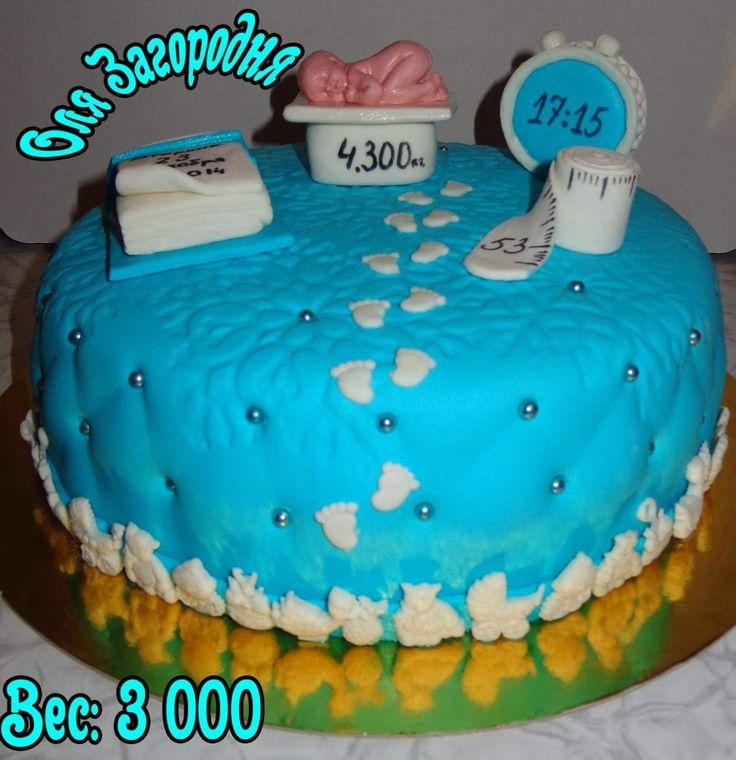 Торт малыш))) #торт_на_заказ_киев #день_рождения