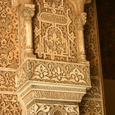 Islamic architecture is considered to be Spain's most captivating architectural trend and certainly gives the country an exotic edge- especially considering the fact that Islamic architecture is the only style that Spain doesn't share with the rest of Europe!