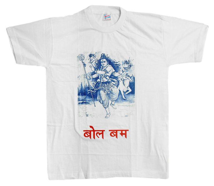 Lord Shiva Print on White T-Shirt (Cotton)