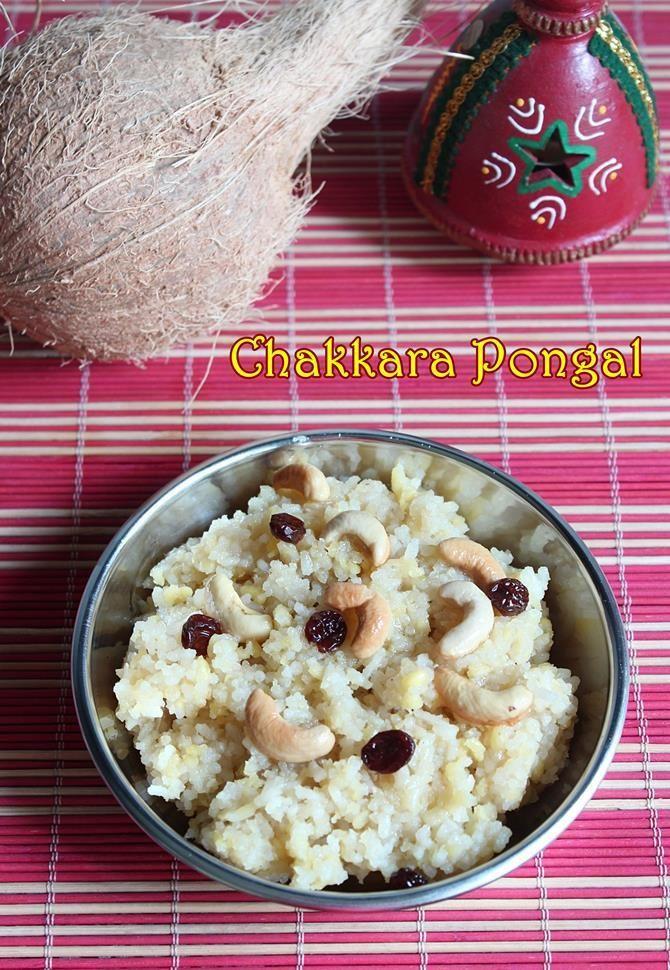chakkara pongal | sakkarai pongal recipe using sugar